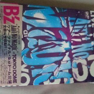 LIVE-GYM B'z V-X2 DOME [DVD] 201...