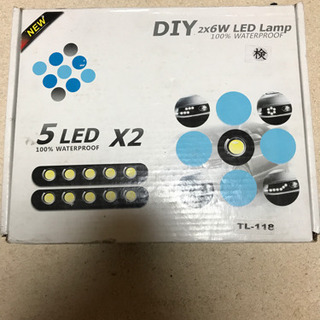 爆光大玉LEDライト 未使用
