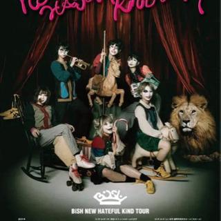 BiSH NEW HATEFUL KiND TOUR ポスター