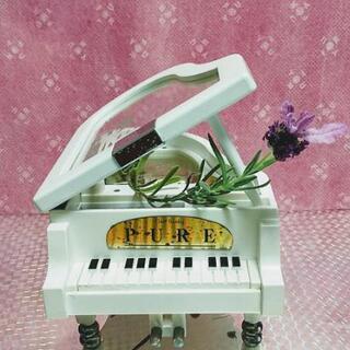 ピアノと友だちになろう!