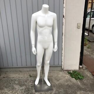 メンズ 男性 紳士 マネキン 全身 トルソー ボディ 樹脂製 高...