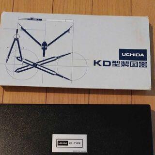 KD型製図器