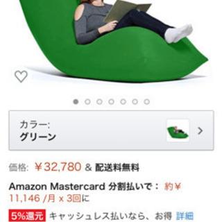 ヨギボー マックス yogibo max グリーン 使用少