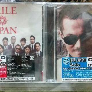 (初回限定版) EXILE & ATSUSHIソロ  CD&DVD