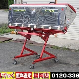 ニプロ ライムソワー FT-1806-OS 肥料散布機 電動式 ...