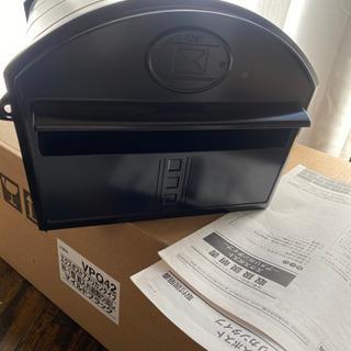 新品未使用 リクシル 郵便ポスト マイルドブラック