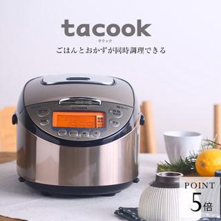 タイガー IH炊飯器 5.5合 JKT-J101TP