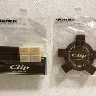 ●売れ残りのため廃棄処分●新品 文房具 チョコレート クリ…