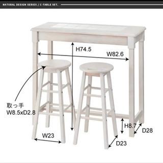 ★カウンターテーブルのみ★ホワイト