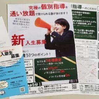 【学習塾】💮無料🆓2012年度日本e-learning文部科学大...