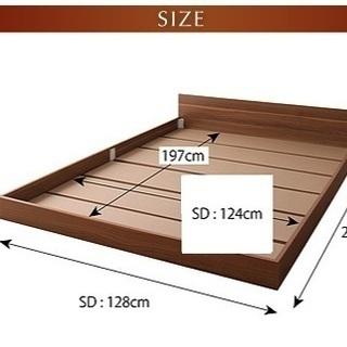 ベッド セミダブル(128cm×201cm)ローベッドフレーム