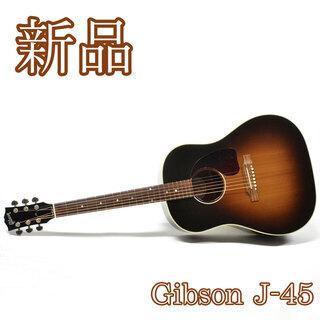 【新品展示品】 GIBSON エレアコ J-45 STANDARD