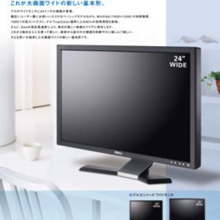 【新品・未開封】DELL E228WFP 22インチ PCモニタ...