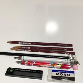 鉛筆 シャープペンシル、芯、消しゴム
