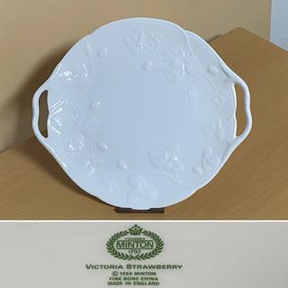 【美品】MINTON ミントン ビクトリアストロベリー 食器 お皿