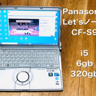 ★特価❤️Panasonic CF-S9 Let's note ...