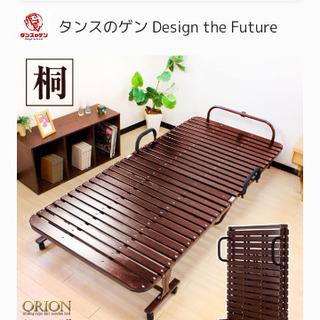 折りたたみ式桐すのこベッド