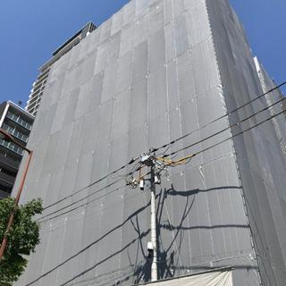鳶工・鳶手元 - 東大阪市