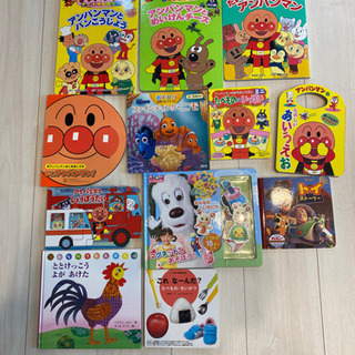 幼児用絵本12冊