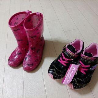 21cm ~【新品】女の子モンスター&長靴