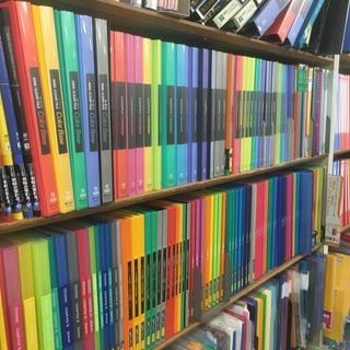 [カンダヤ]オフィス専門用品・文房具 創業65年!長年の経験を活かして、学用品・教科書から事務用品まで幅広く取り扱っています - その他