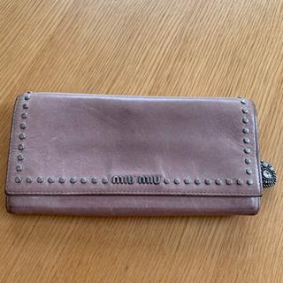 miu miu長財布♡
