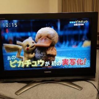 【取引相手確定】東芝液晶テレビ32インチ REGZA 32C3100(32C3000)の画像