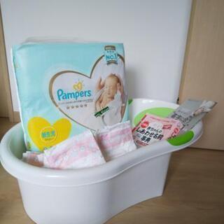 出産援助セット