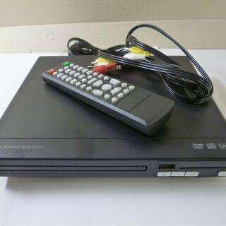 TEES コンパクト&シンプル DVDプレイヤー DVD-217...