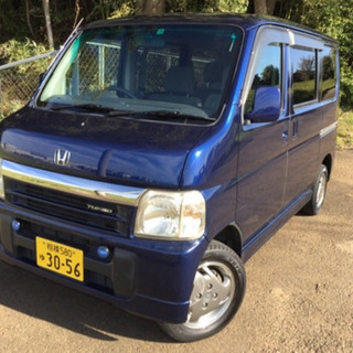 ホンダバモスターボ4WD H13 キーレス