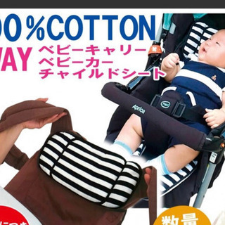 ♡ベビーカー&抱っこ紐兼用 ひえぽかクッション♡+α育児グッズ