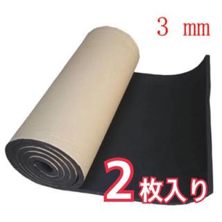 【2枚】デッドニング 吸音 防音シート (厚3mm×30cm×5...