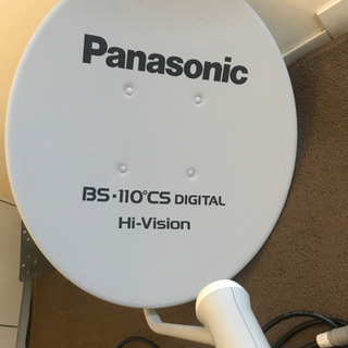 BS・CSデジタルハイビジョンアンテナ (中古品)取付器具付
