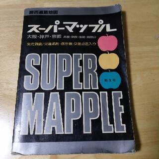 地図 スーパーマップル