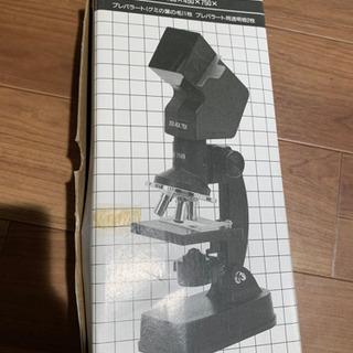 ビュア付顕微鏡未使用品 値下げしました!