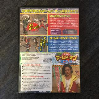 DVD(仮面ライダー、キョウリュウジャー)