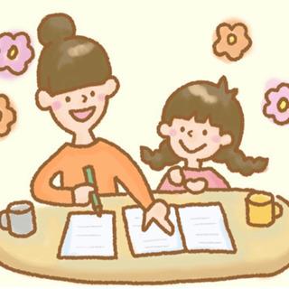 ✨急募✨家庭教師アルバイト(玖珂郡・熊毛郡エリア)⑧-⑦✨