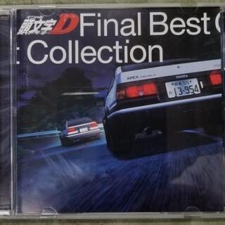 CD  イニシャルD  ( 中古 )