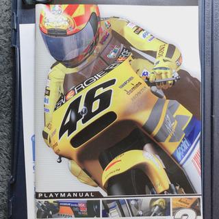 PS2 Moto GP2