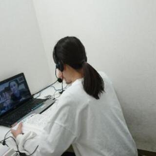 【岡山県】【家庭教師】も無料体験実施中❗家庭教師のT-UP