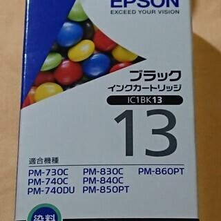 【推奨期限切れ】EPSON純正インクカートリッジ IC1BK13...