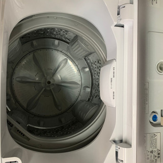 【リサイクルサービス八光 田上店 安心の3か月保証 旧鹿児島市配達・設置無料】IRIS 全自動洗濯機 7.0kg IAW-T701 ホワイト 2019年製 - 家電