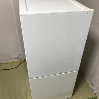 無印 冷蔵庫 110L  中古