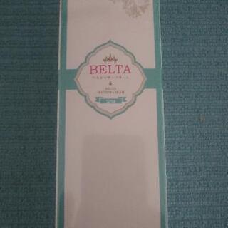 【新品・未開封】ベルタ マザークリーム 妊娠線 BELTA