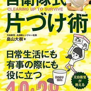 ⭐︎急募⭐︎荻窪⭐︎女性限定定期シェアハウス清掃スタッフ⭐︎年齢...