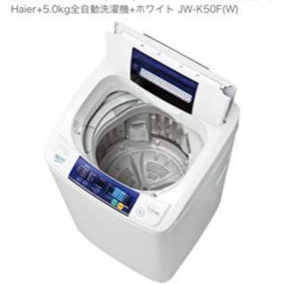 ハイアール 洗濯機 2013年 5.0kg 風乾燥 ステン…