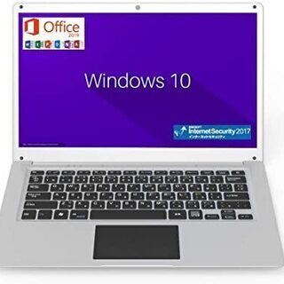 パソコン、スマホ、タブレット直します。助けます。教えます。