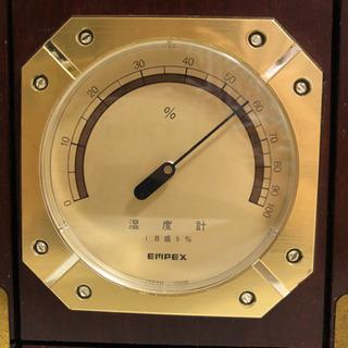 ●お取引完了●レトロ 温度計 湿度計 気圧計 - 売ります・あげます