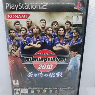 PS2 ウイイレ2010