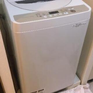 🌈👫2016年製 洗濯機‼️🉐 ✨風乾燥付洗濯機がこの価格‼️ ...